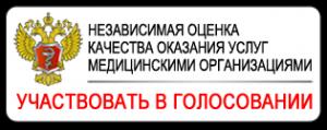 baner_nezavisimaja_ocenka_kachestva