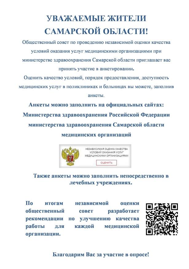 listovka_2